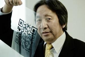 Masahiro Hara qr code grifal packaging
