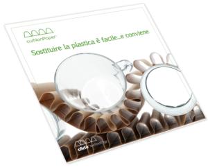 scarica-il-catalogo-cushionpaper